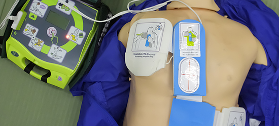 AED特設ウェブサイト