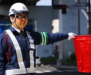 交通誘導警備/イベント警備