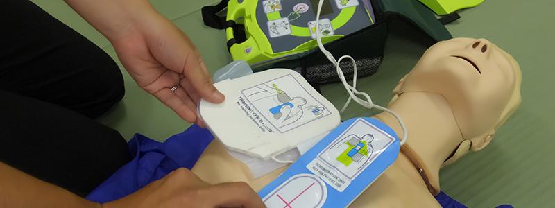 東海警備AED特設ウェブサイト